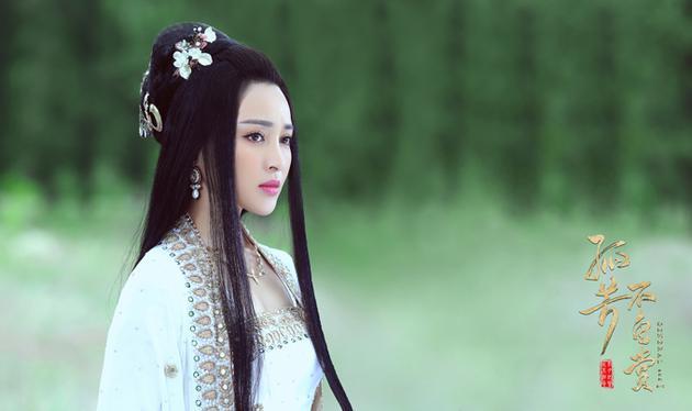 甘婷婷饰耀天公主