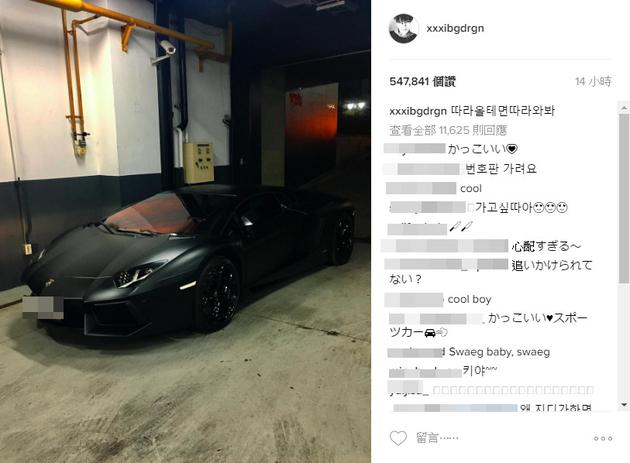 G-Dragon的Instagram全文