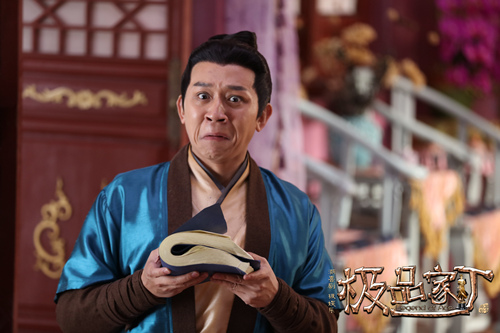 杨名《极品家丁》