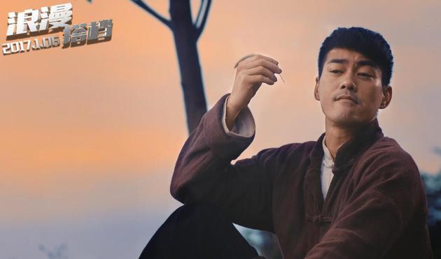 《浪漫搭档》上映 陈国坤演绎英雄成长