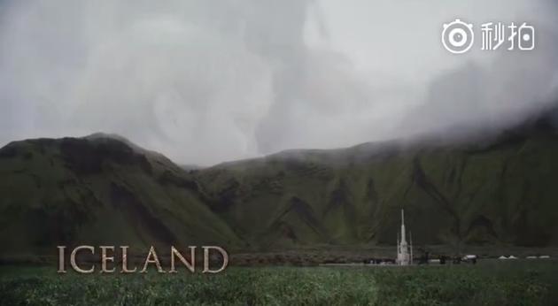 冰岛外景地