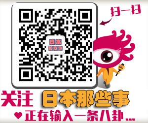 http://n.sinaimg.cn/ent/transform/20170109/ewgN-fxzkfuh6309602.jpg