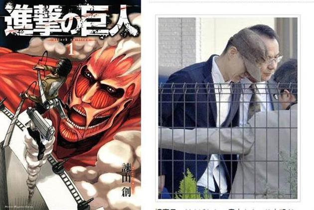 日本当红动漫《进击的巨人》前编辑朴钟显因涉嫌杀妻遭到逮捕
