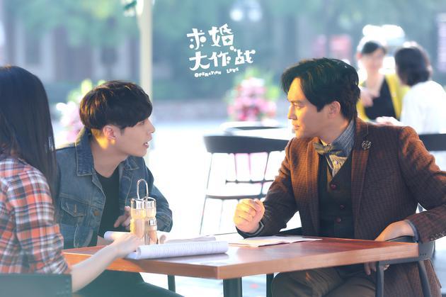 张智霖、张艺兴《求婚大作战》