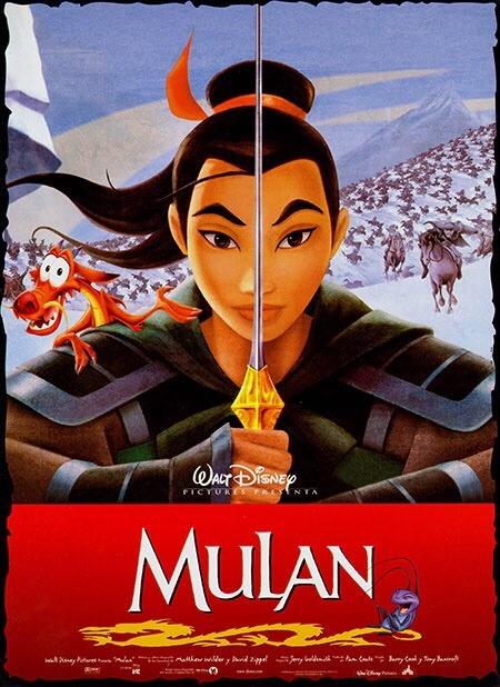 迪士尼《花木兰》动画片海报