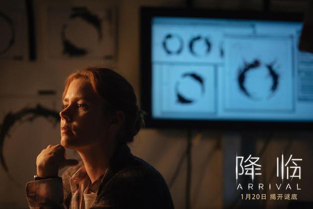 《降临》影像展现外星语言 科幻中见禅意
