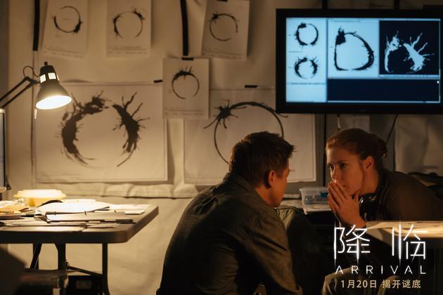 电影《降临》中艾米·亚当斯与杰里米·伦纳探讨外星语言