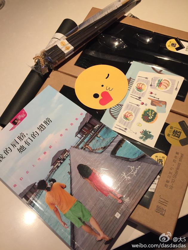 黄磊为大s送餐具和书