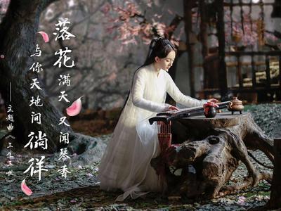 视频:张杰献声《三生三世》 杨幂赵又廷虐恋情深