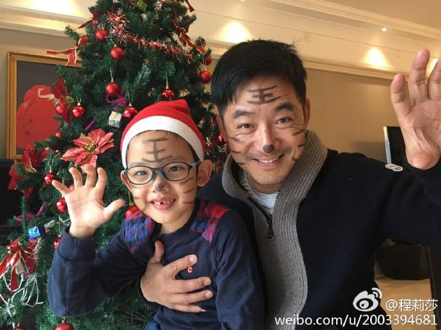 郭晓冬与儿子