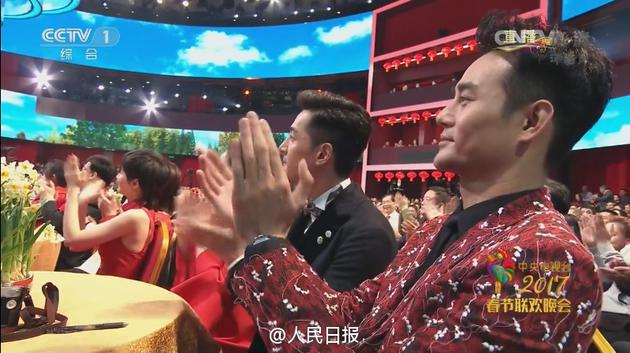 胡歌与王凯