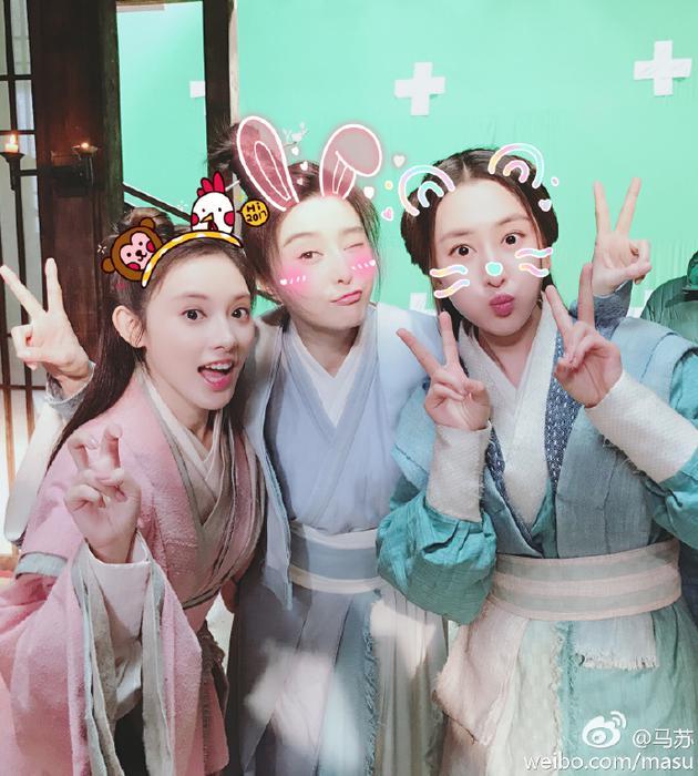 (左起)彭小冉、范冰冰、马苏