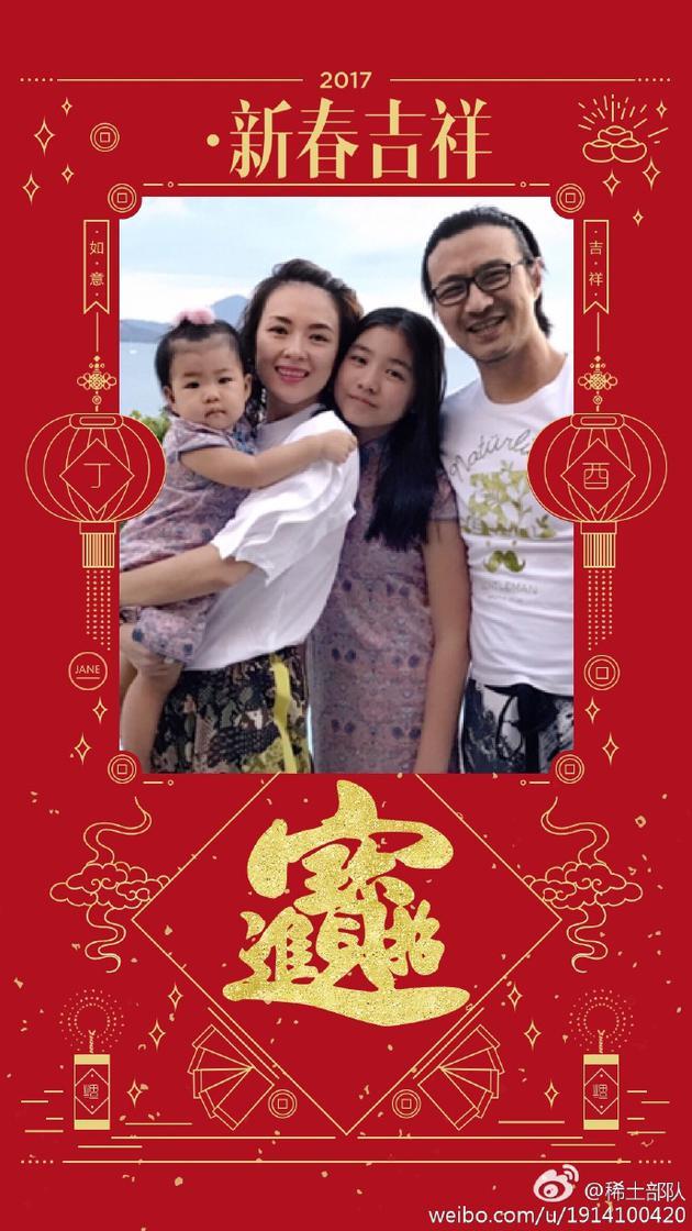 章子怡汪峰携两个女儿贺新年