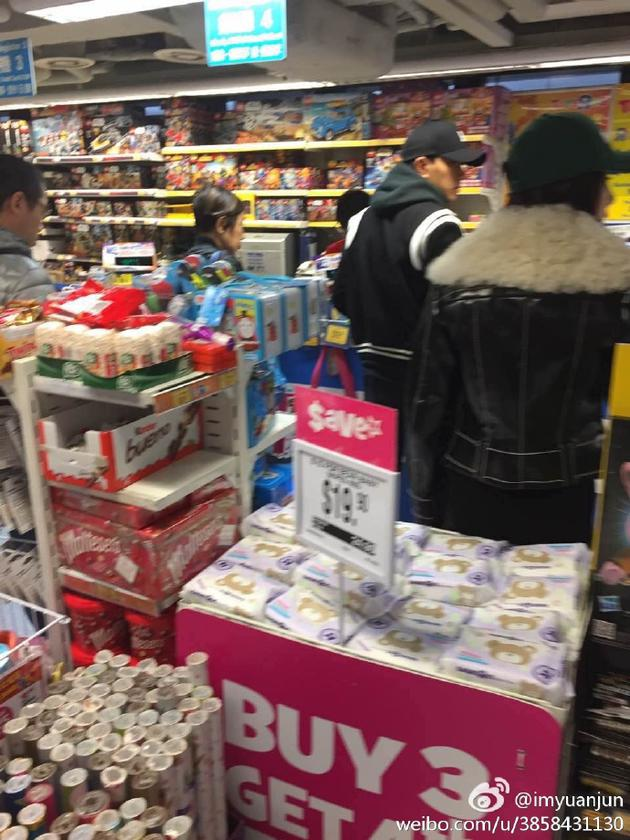 杨幂刘恺威合体逛超市
