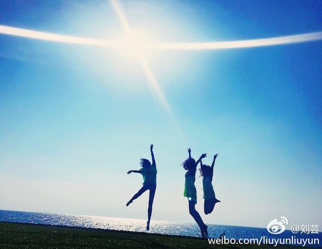 刘芸与朋友