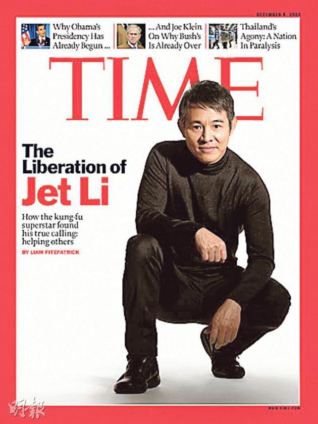 李连杰(2008年登封面)