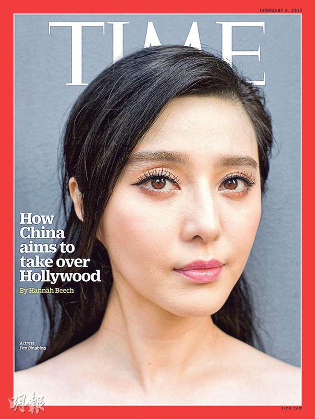 """有""""国际范""""之称的范冰冰登上2月6日的《TIME》亚洲版封面。"""