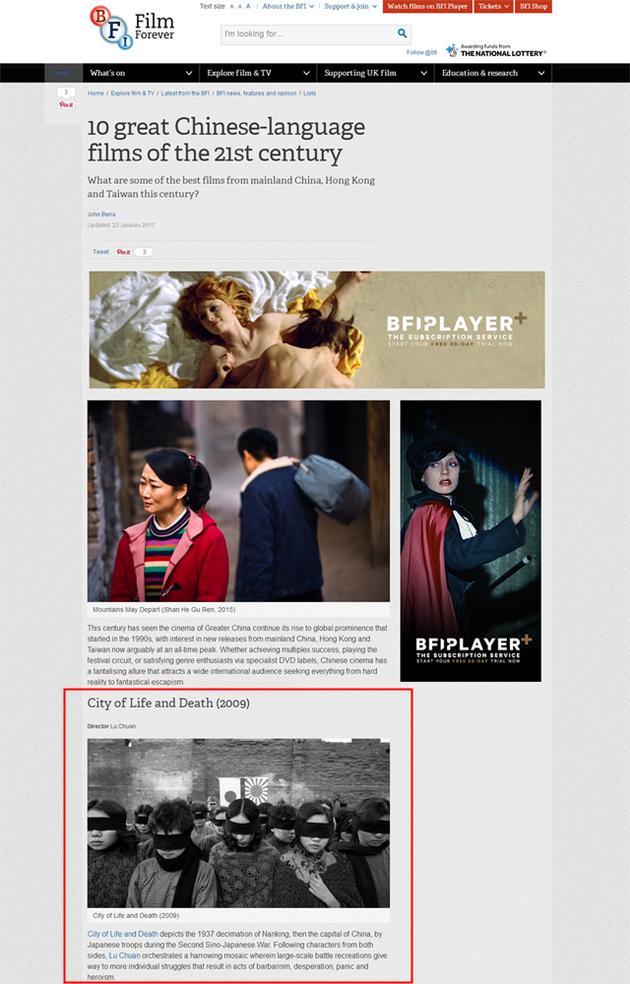 英媒评21世纪十大华语电影