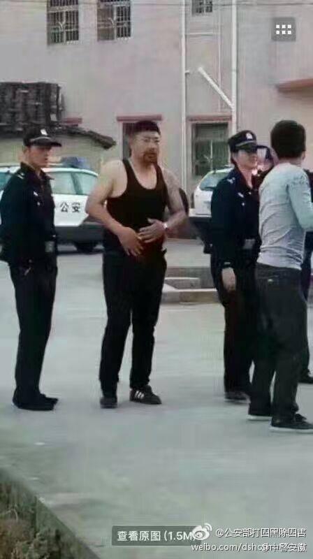 最牛×微商朋友圈卖冰毒被抓