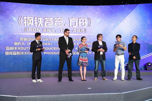 """2016年上海电影节 """"中国梦·嘉博梦""""发布会"""