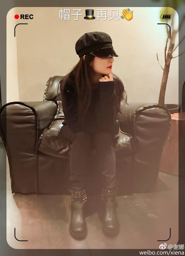 谢娜与心爱的帽子