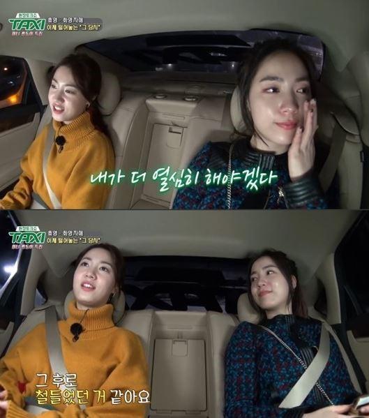 刘花英参加tvN《Taxi》节目
