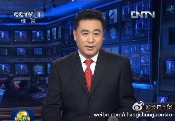 《新闻联播》前主播张宏民