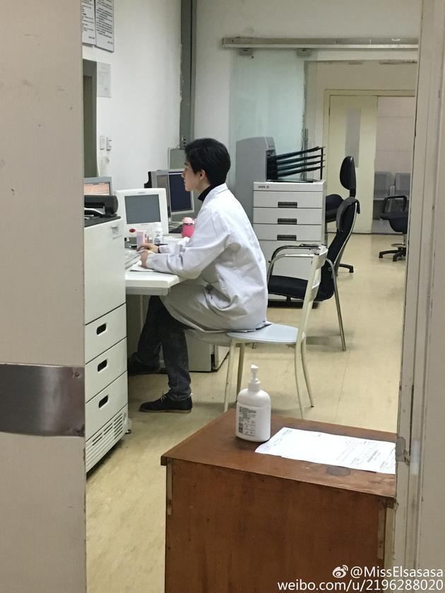 放射科医生酷似杨洋