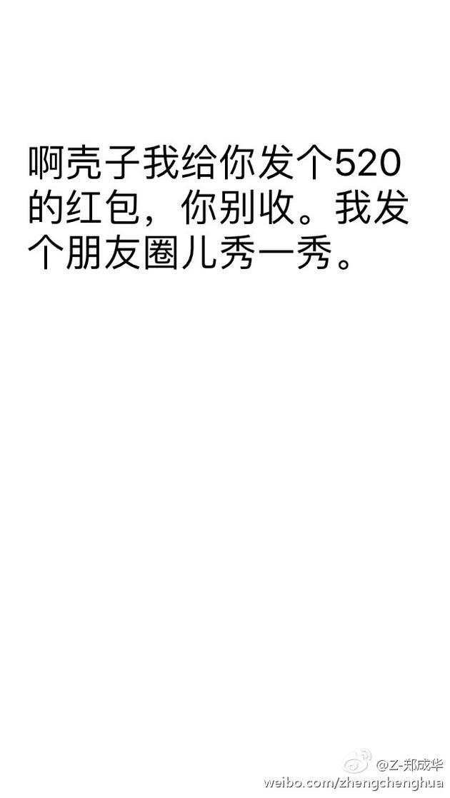 郑爽爸爸语音内容