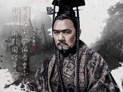 视频:《崛起》曝齐国特辑 王绘春演绎贪婪齐王