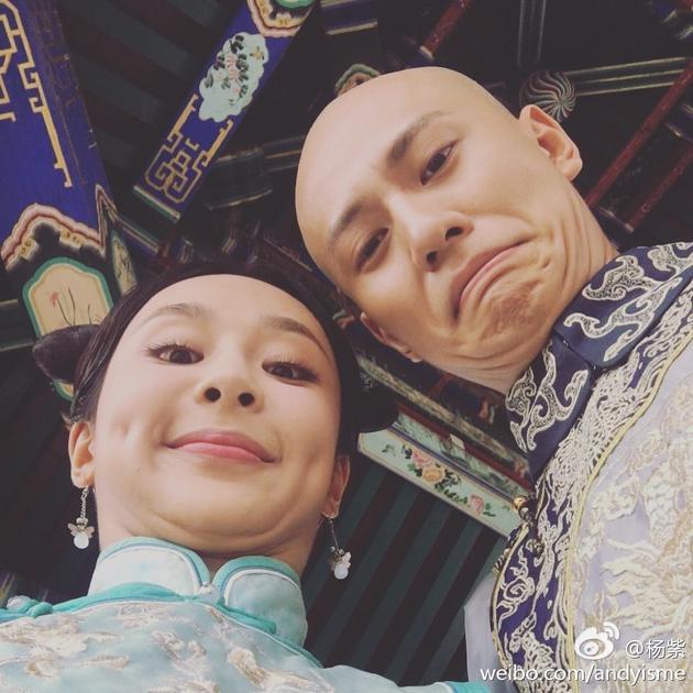 杨紫和秦俊杰