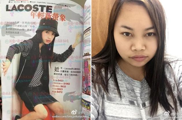 baby杂志旧照与凤姐近照