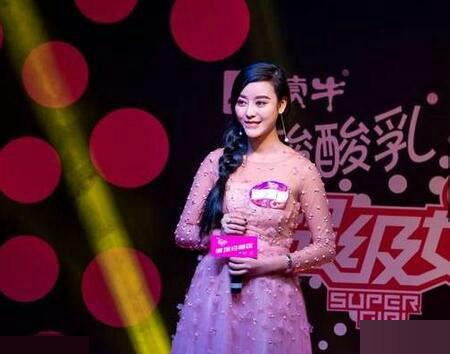 何承熹参加深圳选秀节目《超级女生》