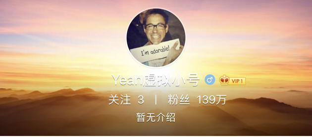 郑爽小号,短短几日粉丝已经130多万