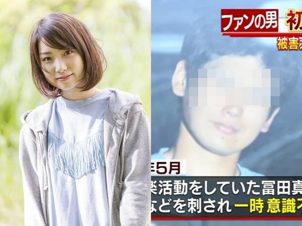 富田真由遭男粉丝砍伤30多刀,20日首度开庭公审