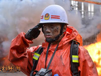 视频:《火线出击》曝预告片 歌颂逆火而行消防战士