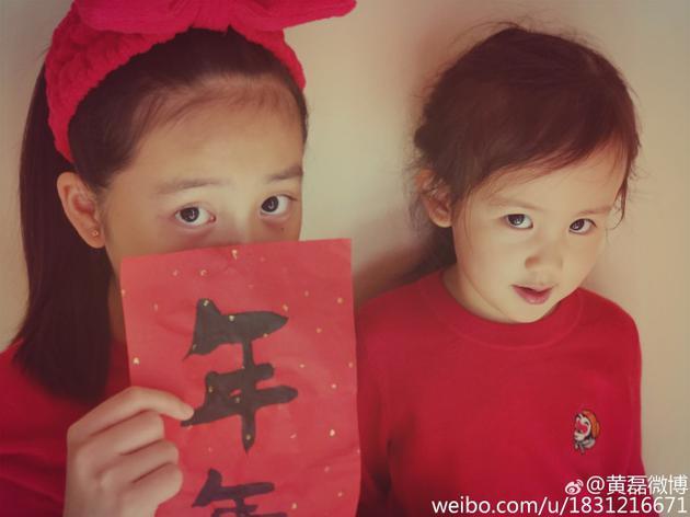 黄磊两个女儿
