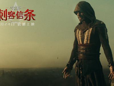 视频:《刺客信条》信仰之跃正片片段