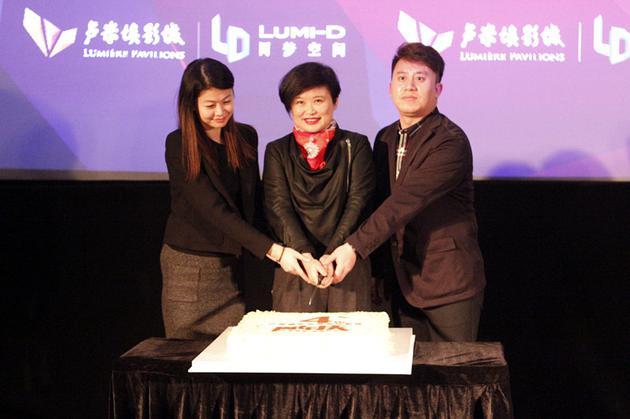 卢米埃集团总裁邵征女士、Reald中国销售及业务发展总监徐瑾女士、卢米埃北京城市总经理郭辉先生