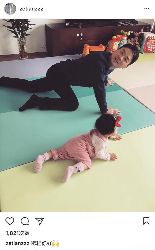 刘强东陪女儿爬地
