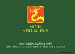 《电影产业促进法》3月1日实施
