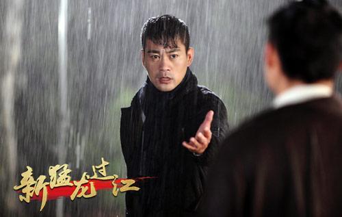 陈国坤饰聂龙 来沪寻找杀父仇人