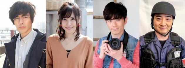 《但是,我想结婚!》演员,左起要润、佐野雏子、藤森慎吾、齐藤慎二