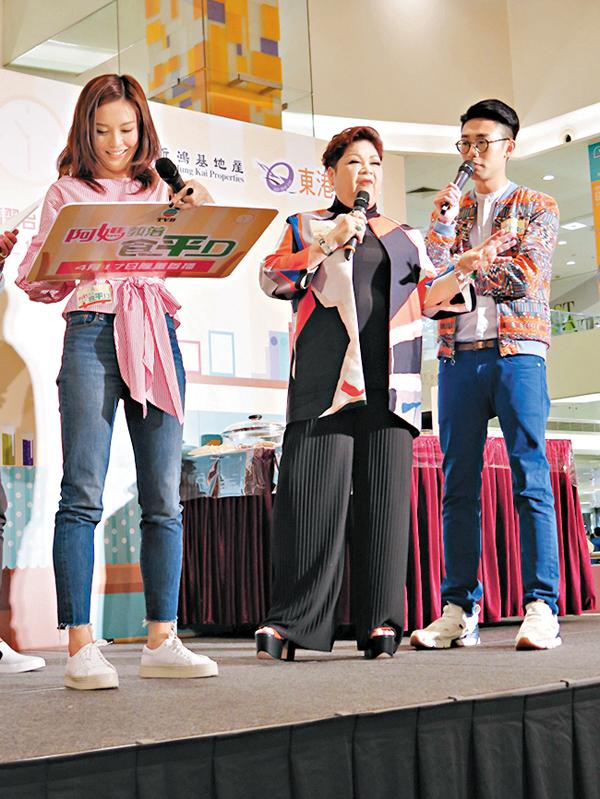 儿子懆肥妈_北京时间3月6日消息,据香港媒体报道,maria cordero(肥妈)与干儿子