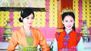 唐嫣和陈钰琪在《锦绣未央》里