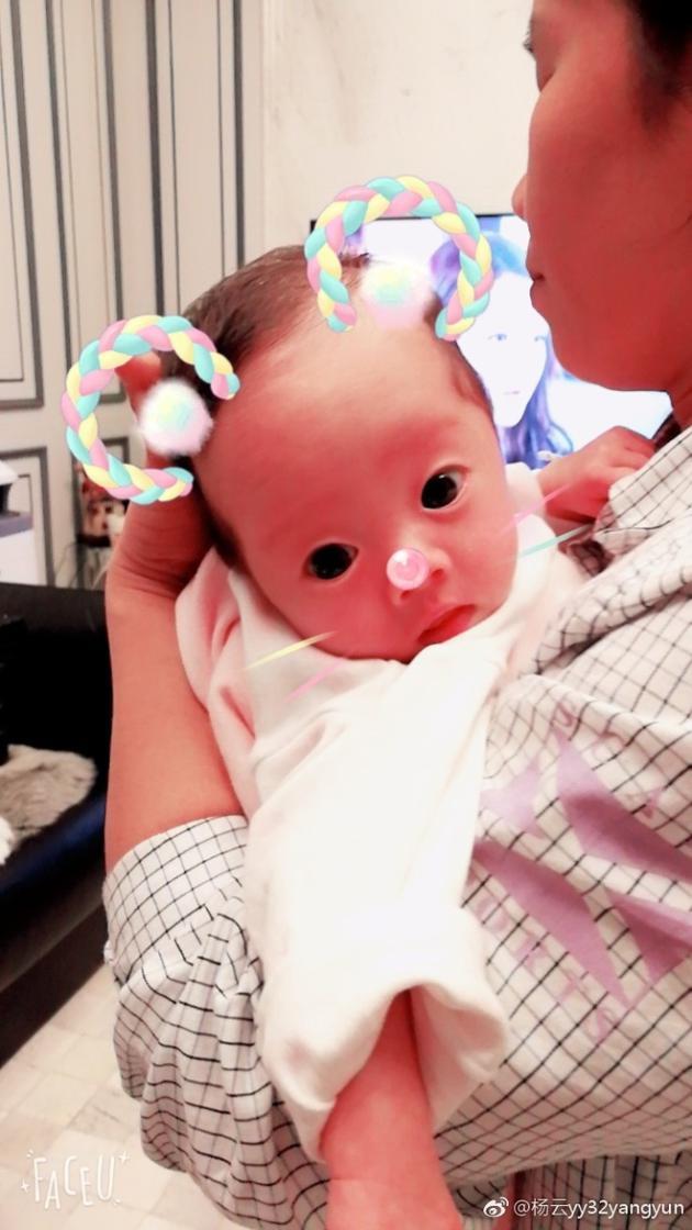 杨云杨威双胞胎女儿