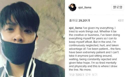 f(x)成员Amber疑炮轰SM 发文称被无视和伤害