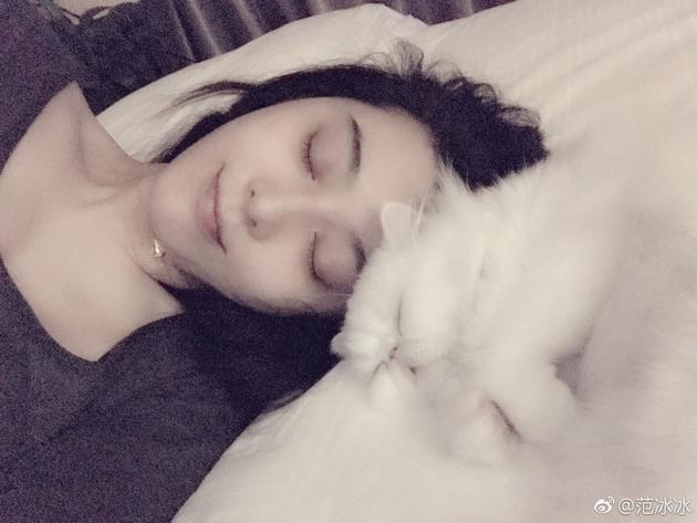 范冰冰和爱猫