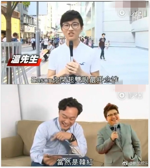 陈奕迅回答是韩红!