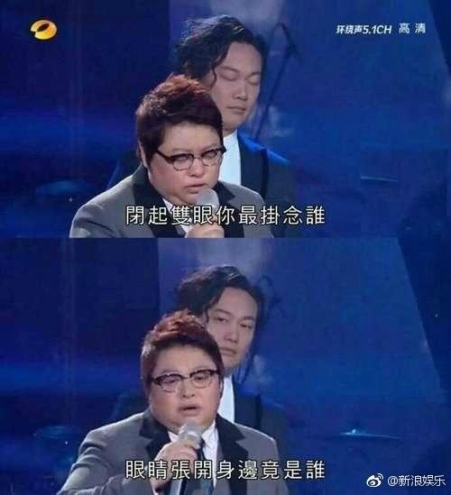 陈奕迅与韩红的表情包